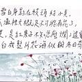 20141214_9.jpg