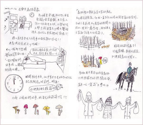 20141215_.jpg