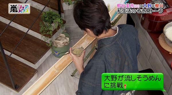 show_mop.jpg