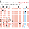 map_saki