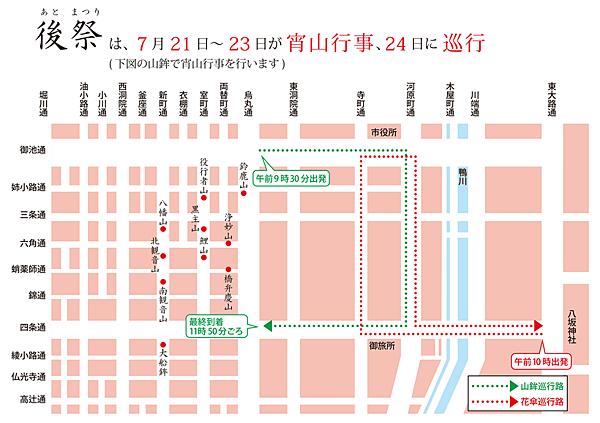 map_ato