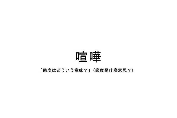 20140914
