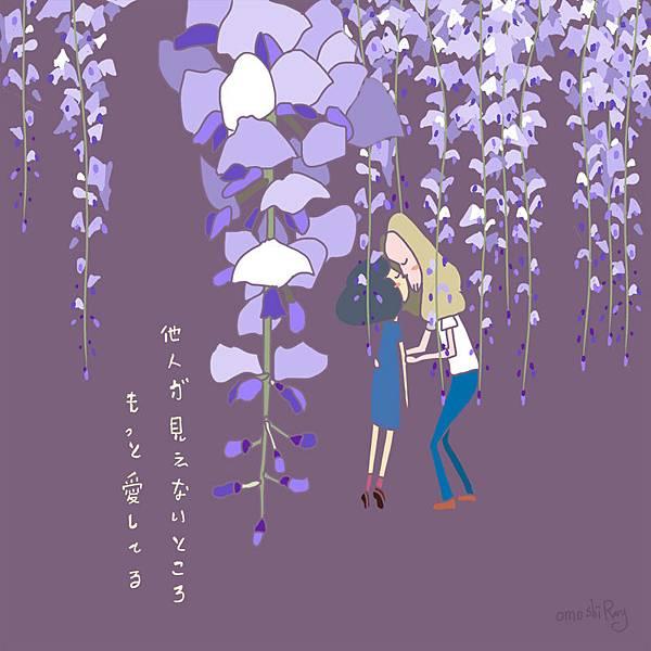 20160505紫藤花_S.jpg