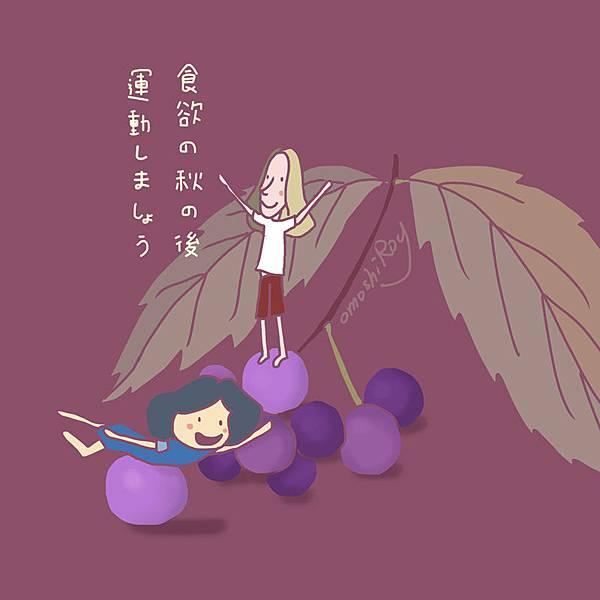 20160918紫式部.jpg