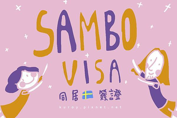 SAMBO VISA.jpg