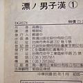 DSCF6328.jpg