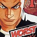 男子漢必看的漫畫《極惡王/Worst》! -1