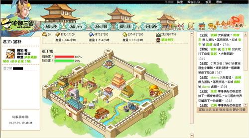 網頁遊戲《熱血三國志》&《泡麵三國》3