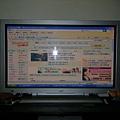 你的電腦螢幕有我新的電腦螢幕大嗎? 1.jpg