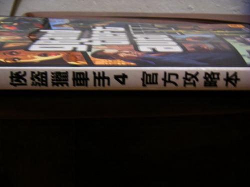 GTA 4 - 08.jpg