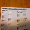 GTA 4 - 09.jpg