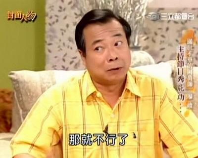 長的像廖峻的前男友?! - 05.jpg
