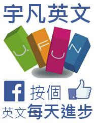 UFUN FB.jpg