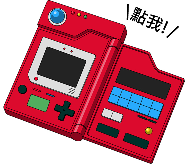 Pokedex_Kanto