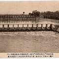Taiwan_formosa_vintage_history_other_places_dams_taipics007