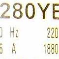 K2-C280.JPG