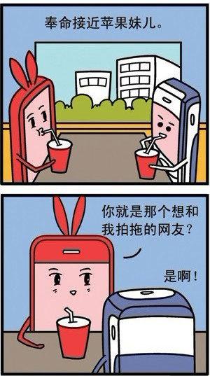 傳統手機如何征服蘋果手機!