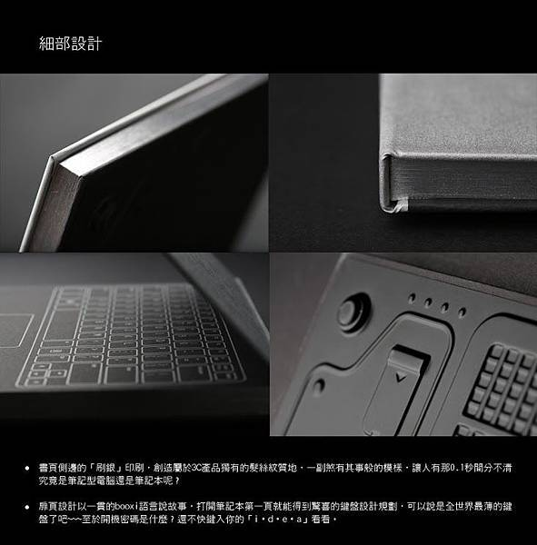 laptop_notebook_1000px_06.jpg