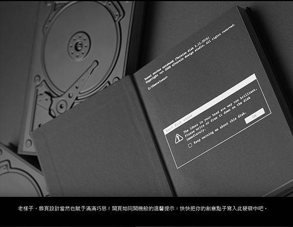 hdd_notebook_1000px_03.jpg