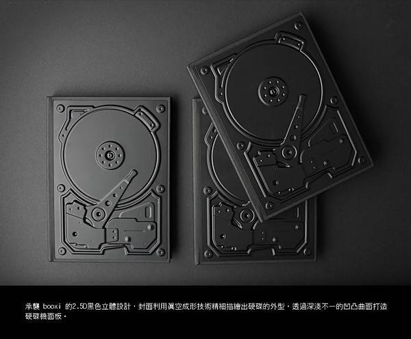 hdd_notebook_1000px_02.jpg
