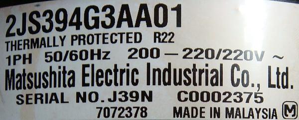2JS394.JPG