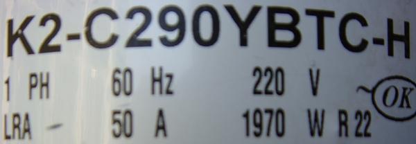K2-C290.JPG