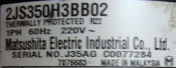 2JS350.JPG