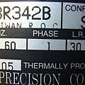 48R342.JPG