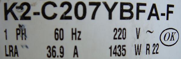K2-C207.JPG
