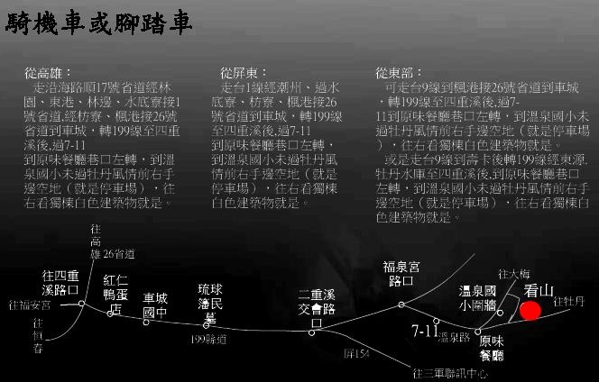 看山MAP.jpg