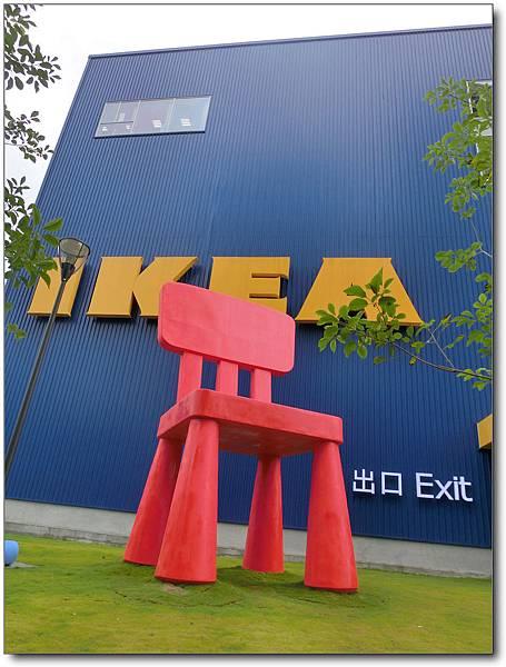 台中IKEA試賣日