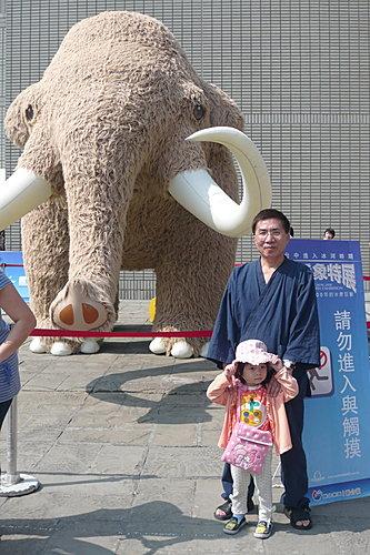 來看長毛象4