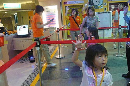 BABY BOSS職業體驗任意城IN京華城