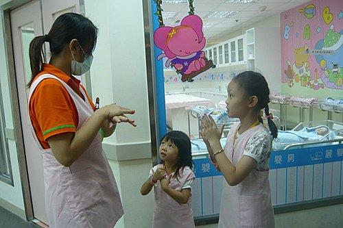 BABY BOSS職業體驗~育嬰室護士