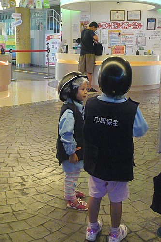 BABY BOSS職業體驗城~保全員