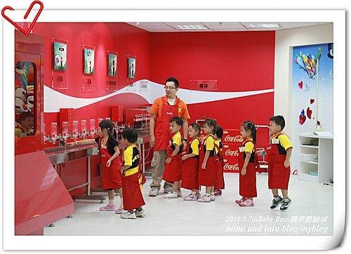 2010年babyboss職業體驗in可樂品管