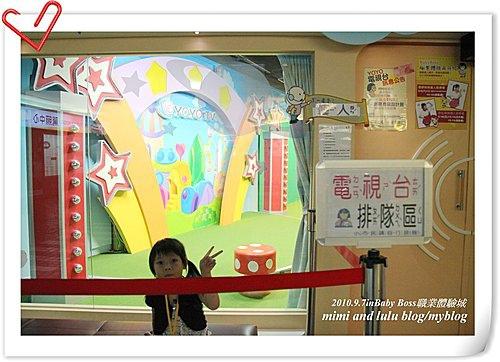 2010年京華城職業體驗城and藝人