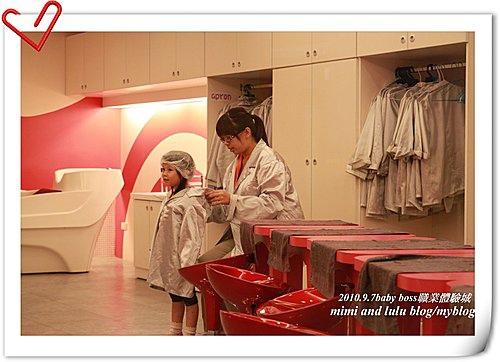 2010年職業體驗城in美甲師