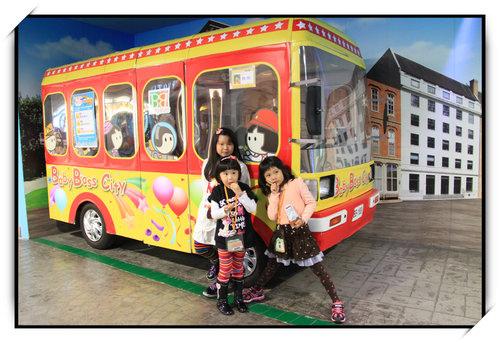 BABY BOSS職業體驗城~小如如的觀光巴士導遊職業體驗