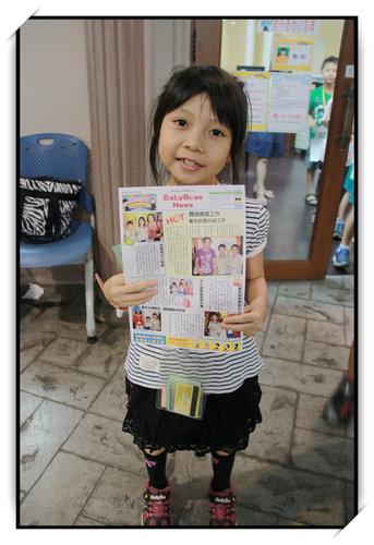 BABY BOSS職業體驗城~小如如的報社記者體驗11.jpg