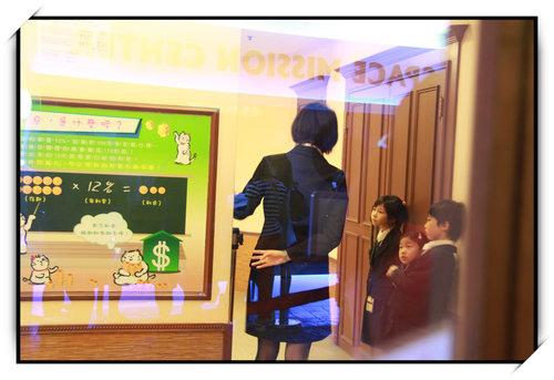 BABY BOSS職業體驗城~小如如的銀行行員體驗