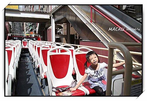 澳門利澳酒店敞篷巴士市區觀光---媽閣廟