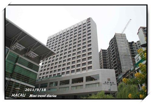 2011年9月澳門行~皇都酒店