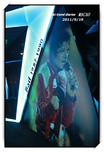 2011年9月澳門行~麥可傑克遜紀念展館