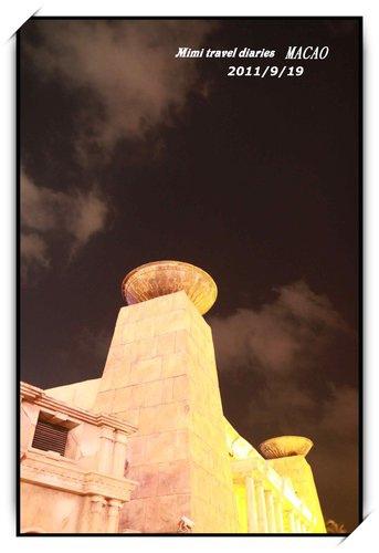2011年9月澳門行~榮記豆腐麵~漁人碼頭