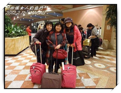 2012年2月澳門行~~威尼斯人酒店內海王老記粥麵菜館