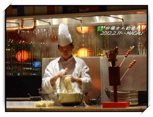 2012年2月澳門行~~威尼斯人酒店北方館麵食餐廳