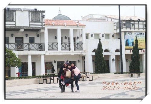 2012年2月澳門行~~漁人碼頭~氹仔銀河酒店