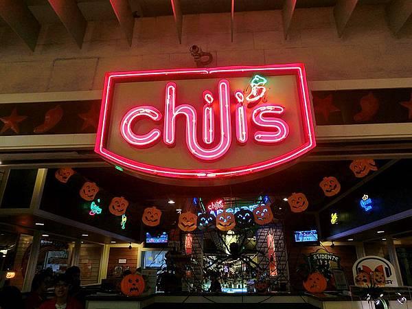 chilis老虎城店11