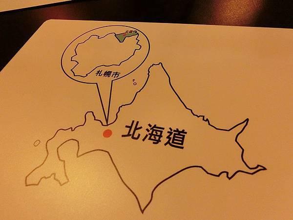 2013.10.19心湯咖哩